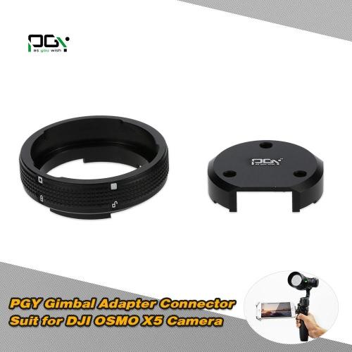 DJI OSMO X5ハンドヘルドジンバルカメラアクセサリー用PGYジンバルアダプタコネクタ