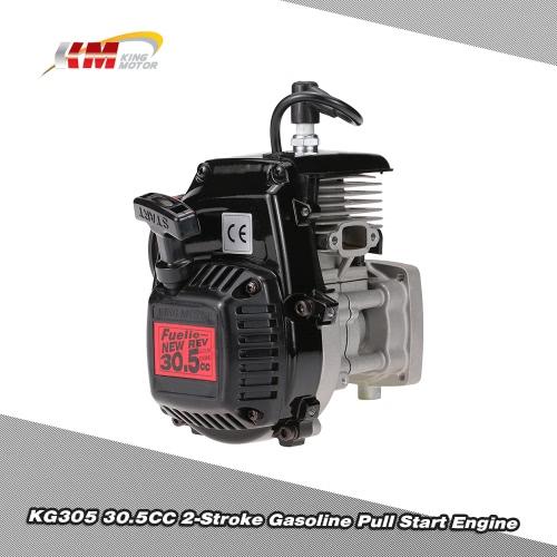 Original king motor kg305 30 5cc 2 stroke gasoline pull for King motors auto sales