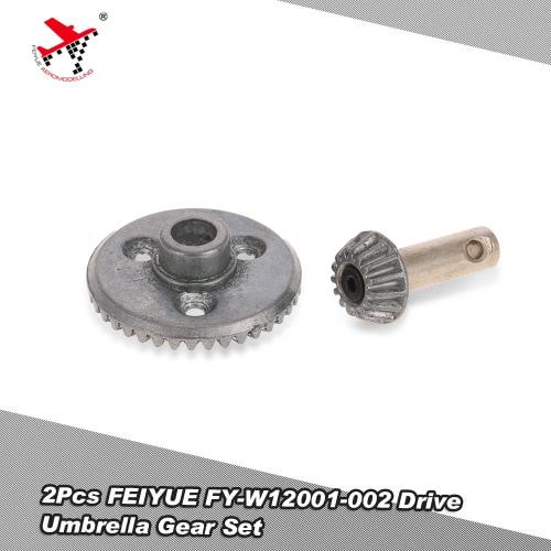 FEIYUE FY-W12001-002 Drive Umbrella Gear Set for 1/12 FY-01 FY-02 FY-03 Rock Crawler RC Car Parts