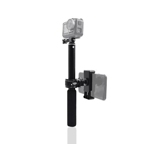 STARTRC Handheld Expansion Selfie Stick Halter