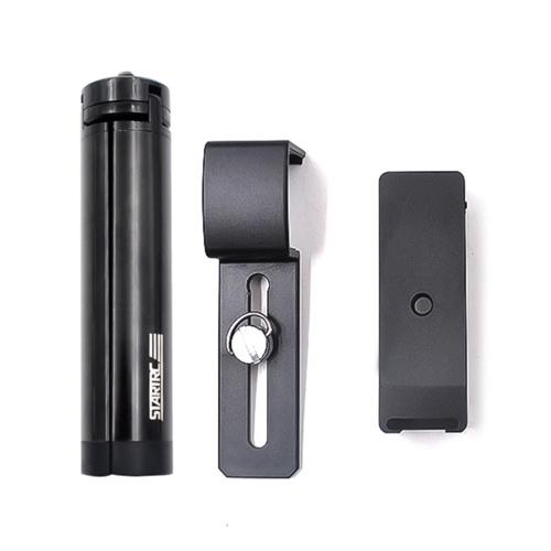 Compatible with DJI Pocket 2 Aluminum Alloy Tripod Mobile Phone Holder for Pocket 2 Tripod Mobile Phone Clip