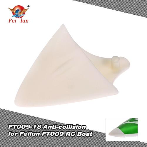 オリジナルFeilun FT009-18アンチコリジョンPVCパートボートFeilun FT007 FT009 FT012 RCボート用のスペアパーツ