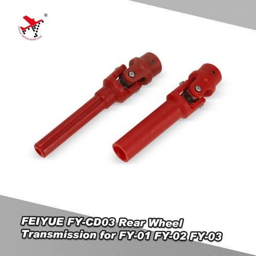 FEIYUE FY-CD03 Rear Wheel Transmission for FEIYUE 1/12 FY-01 FY-02 FY-03 RC Car Parts