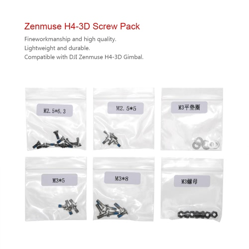 Original DJI Zenmuse H4-3D Gimbal Part 4 Screws Pack for DJI Zenmuse H4-3D Gimbal