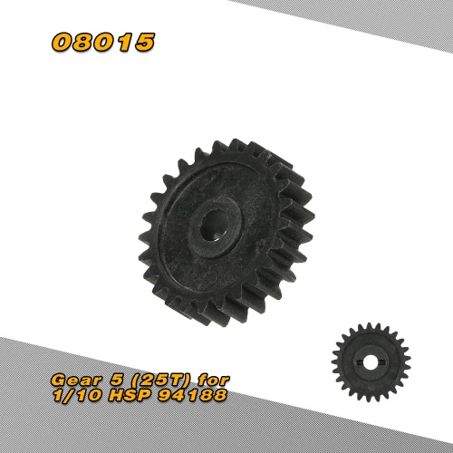 08015 differenziale ad ingranaggi 5 (25T) per 1/10 HSP 94188 94108 4WD Nitro Powered Off Road Monster Truck