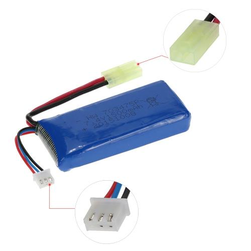 Batterie LiPo H25-07 7.4V 1500mAh pour JJRC H25 H25C H25G Quadcoper RC