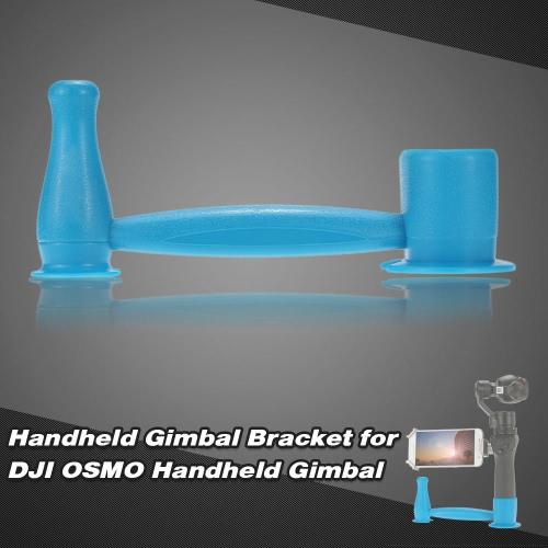 ぢ OSMO ハンドヘルド ジンバルのハンドヘルド ジンバル ブラケット ステント デスクトップ スタンダー