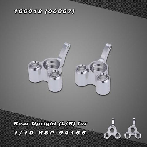 166012 (06067) Upgrade Part Aluminum Rear Upright (L/R) for 1/10 HSP 94166 Off-road Buggy Backwash