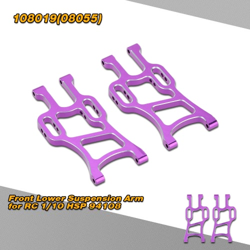 108019(08055) Upgrade Part Aluminum Front Lower Suspension Arm for RC 1/10 HSP 94108 Off Road Monster Truck Model Car