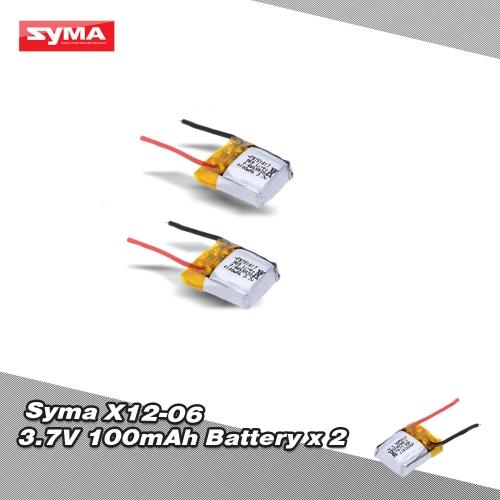 Original Syma X12 RC Part 3.7V 100mAh Lipo Battery X12-06 for X12 RC Quadcopter