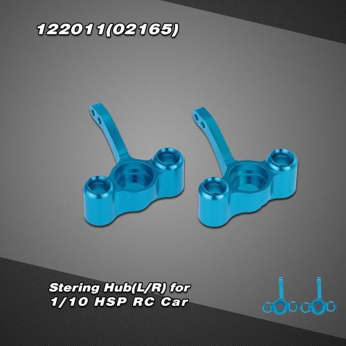 Upgrade Teile 122011(02165) Aluminiumsockel Legierung Stering Hub(L/R) für 1/10 Monstertruck von HSP auf der Straße