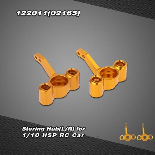 122011(02165)  アップグレード部品 アルミ合金 ステアリングハブ(L/ R) 1/10 HSPオンロードモンスタートラック用