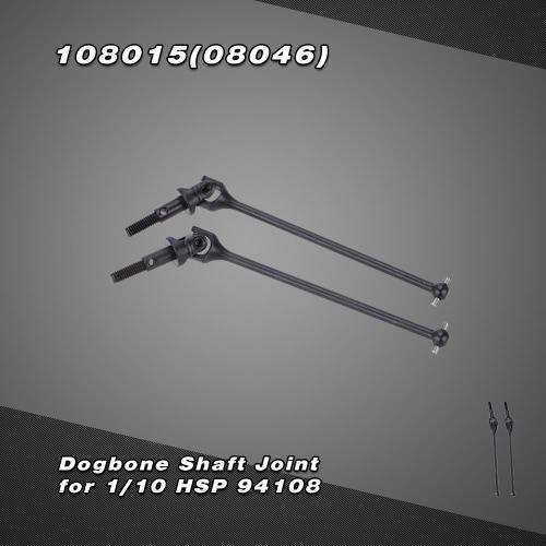 108015 (08046) Upgrade Część Stal Dogbone Wał wspólny wał napędowy do 1/10 HSP 94108 4WD Off-road Monster Truck