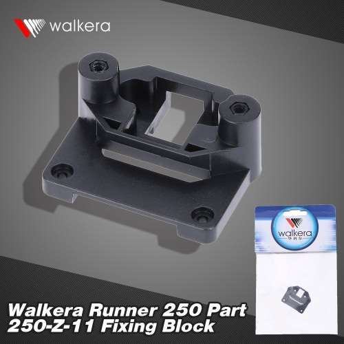 Original Walkera Runner 250 FPV Quadcopter Parts Runner 250-Z-11 Fixed Block