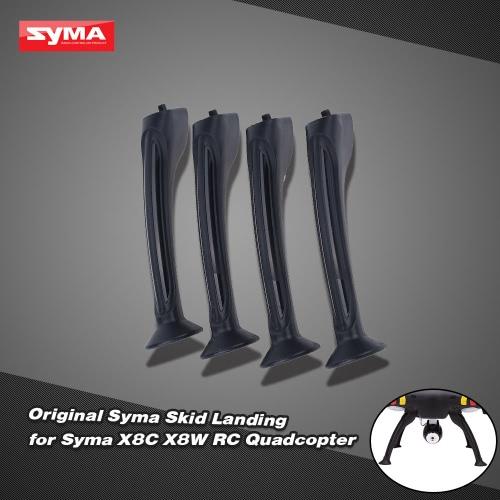 Syma X8C X8W RCクアッドコプター用 オリジナルSyma部品  ランディングスキッド