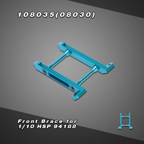 1/10 HSP 4WD 94188ナイトロガスパワー  オフロードモンス  タートラック用  108035(08030)アップグレード部品  アル  ミ合金フロントブレース