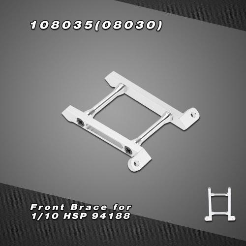 1/10 HSP4WD94188ナイトロガスパワー  オフロードモンスタートラック用  108035(08030)アップグレード部品  アルミ合金フロントブレース