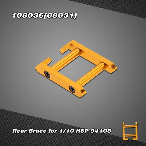 1/10 HSP RCカー 94108 4WDニトロパワードオフロードモンスタートラック用  108036(08031)アップグレード部品  アルミニウム合金リアブレース