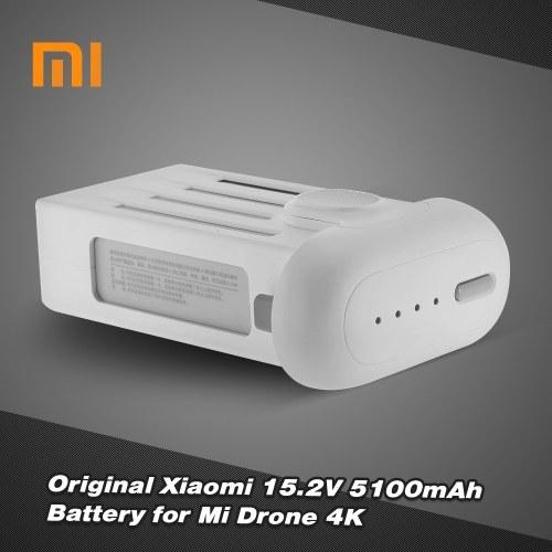 Аккумулятор Xiaomi 15.2V 5100mAh для Mi Drone 4K Wifi FPV Quadcopter