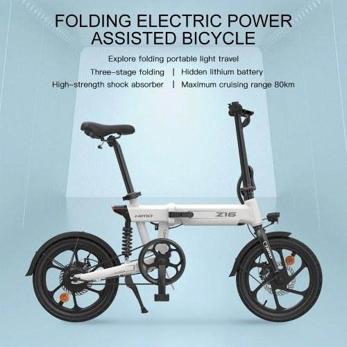 HIMO Z16 16 Inch Folding 250W Electric Bike Image
