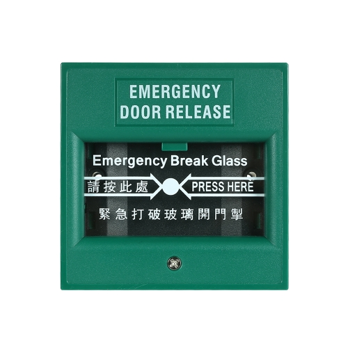 Emergency Fire Alarm Exit Release Switch