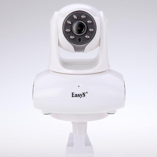 Traadita IP kaamera Interneti turvalisuse järelevalve IR öise nägemise 1/4