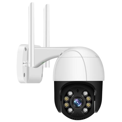 1080P Outdoor PTZ Security Camera