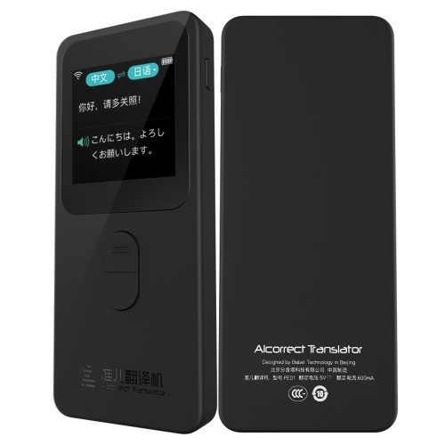 Alcorrect Translator 4GB Multilingual Pocket Electronic Voice Translator