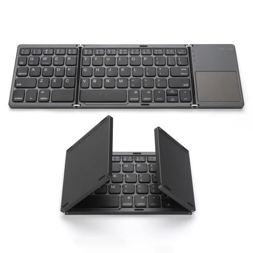 Piegatrice universale con tastiera tattile mini senza fili pieghevole Touch BT