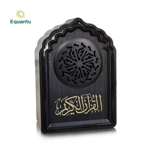 QB818 2020 New Style Muslim Quran Speaker 8GB Rechargeable BT Connection Remote Control Player