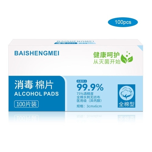 53% OFF 100Pcs/Box 75% A-lcohol Pads,fre