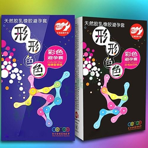 جديد 10 قطع الكبار منتجات جنسية الواقي الذكري الطبيعية اللاتكس للرجال الجنس أداة آمنة منع الحمل الواقي الذكري