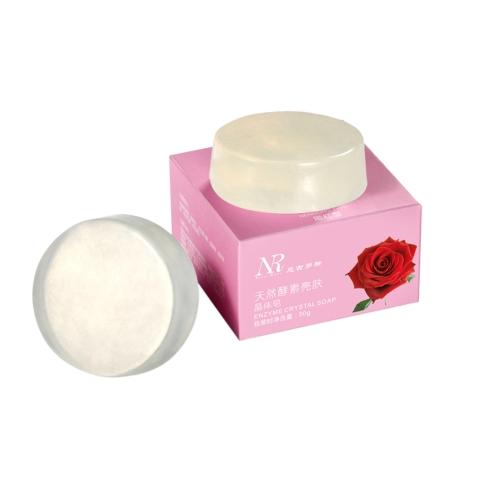 NR Skin Whitening Soap Areola Частные детали Мягкое красное кристаллическое мыло Розовый Vulvar Lips Отбеливание всего тела