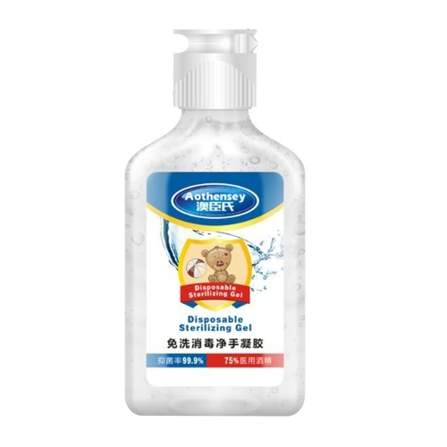 41% OFF 75% Alc-ohol Disinfection Gel Po