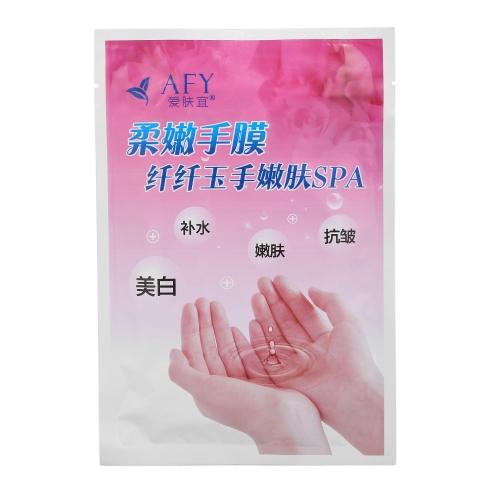 1 пара AIVOYE Ручная маска Отбеливающая увлажняющая маска для рук Увлажняющие перчатки Anti Wrinkle Smoothing Hand Wax Mask