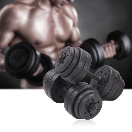 TOMSHOO 64LB pesas ajustables Conjunto placas con barra de entrenamiento de peso Gimnasio en casa cuerpo de la aptitud de formación