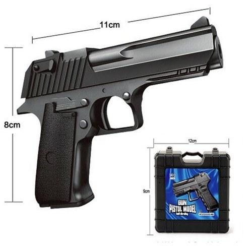 Soft Bullet Simulates Outdoor CS Versus Children's Gift Kids Cap Pistol Safe Peashooter
