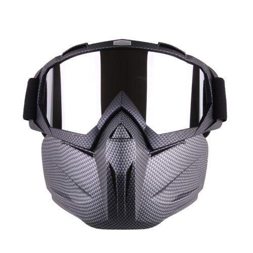 Съемные защитные очки на мотоцикле