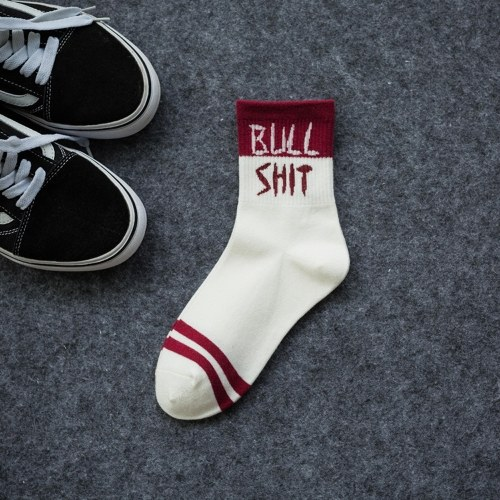 Funny Athletic Personality Cool Couples Socks Image