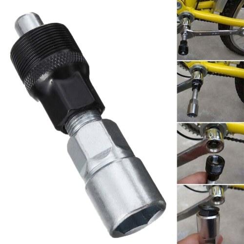 TOMTOP / Bicycle Mountain Bike MTB Repair Tool Kit