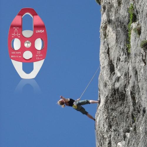 Lixada 30kN Grande alluminio cambio doppia puleggia arrampicata Rigging Rescue