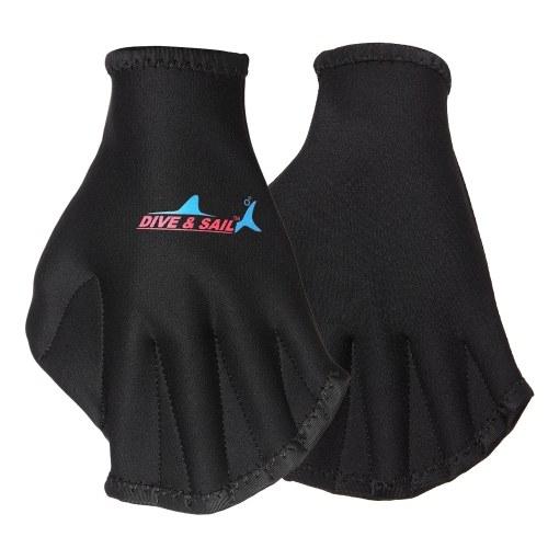 水泳フィットネス水着水着手袋水泳男性の女性のためのトレーニング
