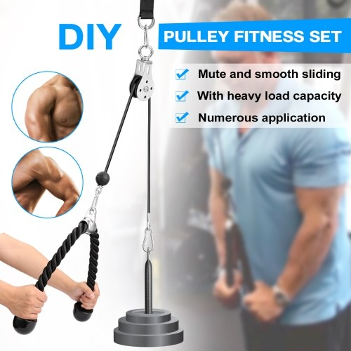 Fitness DIY Pulley Cable Machine Attachment System Loading Pin Lifting Arm Biceps Triceps Blaster Hand Strength Training Equipment