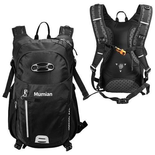 Регулируемый водонепроницаемый рюкзак объемом 20 л