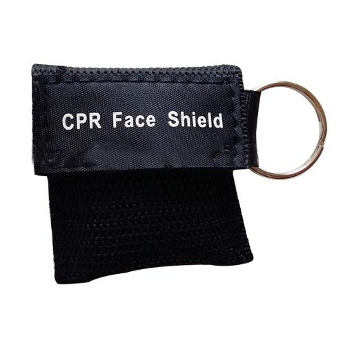 Einweg-Notfallmasken CPR Rescue Mask mit Schlüsselanhänger FED CPR Gesichtsschild Beatmungsbeutel Ausbildung Einwegventil Training Notfallatemmaske Gelb
