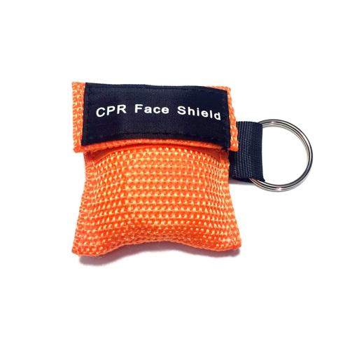 Maschere di emergenza monouso Maschera di soccorso CPR con portachiavi FED CPR Respiratore di faccia con schermo Allenamento con valvola monodire Maschera di respirazione di emergenza Giallo
