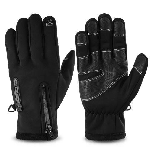 Outdoor Sports Touchscreen Bike Gloves