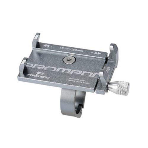 Promend Adjustable Aluminium Alloy Bicycles Phone Holder Handlebar