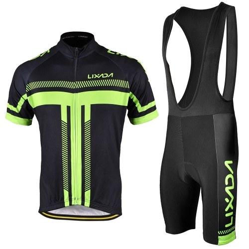 Cycling Cloth Set