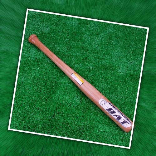 Lixada Bate de Béisbol de Madera Palo Softball 25 Pulgadas